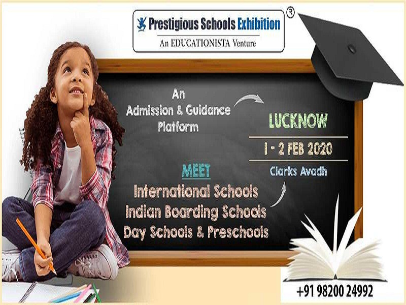 EDUCATIONISTA PRESTIGIOUS SCHOOL EXHIBITION